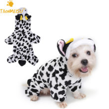 Cute, soft cow-themed hooded puppy pajamas